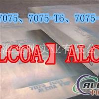 进口6061T4铝板规格