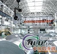 山东东鑫铝业生产铝卷,合金铝卷
