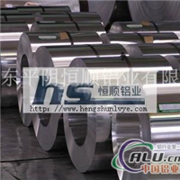 合金铝卷生产,防锈合金铝卷,山东合金铝卷
