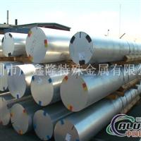 供应铝合金 R164AlCu4Ni2Mg2