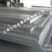 2A20铝板(LY20铝板)