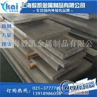 A2024航空铝板