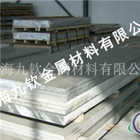 2A90铝合金 2A90硬铝铝板