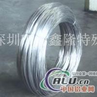 铝合金R164AlSi1164AlSi6Cu4