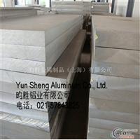 6060中厚铝板6060T5合金铝板