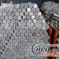 供应LY4铝板价格