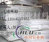 2109AT4铝板优惠(China报价)