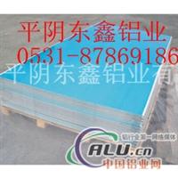 生產銷售5052合金鋁板