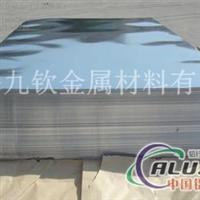供应西南2A01铝板价格