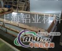 2116AT4铝板优惠(China报价)