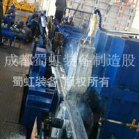 铝合金锭轮带式连续浇铸生产线