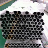 6082T6铝管建筑脚手架