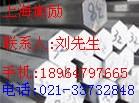 2104AT4铝板价格(China报价)