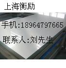 2003AT4铝棒价格(China报价)