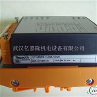 VTSSPA15082XV0