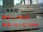 2119AT4铝板优惠(China报价)