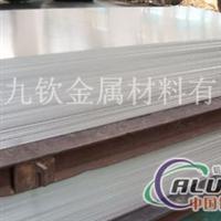LG1铝板价格