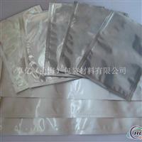 铝箔包装袋