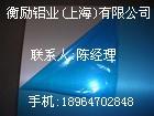 210高等T4铝板价格(China报价)