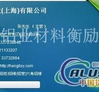 2110AT4铝板优惠(China报价)