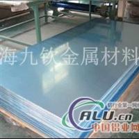 供应2A11铝板