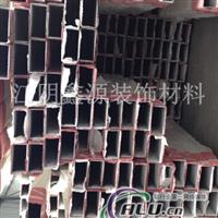 200x100鋁管
