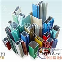 工业铝型材建筑铝型材门窗铝型材
