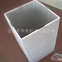 幕墙铝型材生产厂家