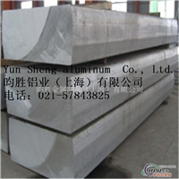 6A02中厚板价格6A02薄铝板批发