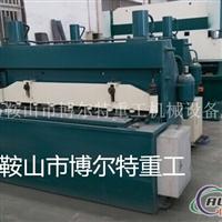1.5米小型液压剪板机价格