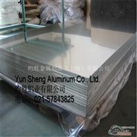 2A11铝板2A11t6511铝板过磅价