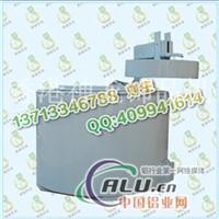 工業熔鋁爐