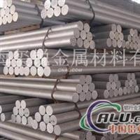 专业销售5056 铝棒上海优质铝板