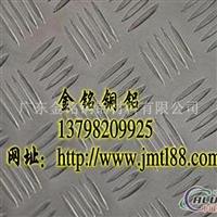 供应3003铝板,中铝压花铝板