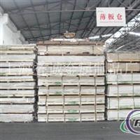 5A02铝板含镁元素 5A02花纹铝板