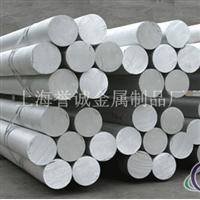 誉诚主打产品LY12铝板、铝棒代理