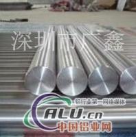 供应铝合金A92124 A92224