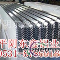 生产瓦楞压型合金铝板