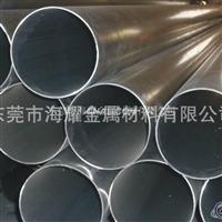 供应1050铝管、2014铝合金管