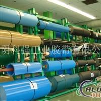 供應鋁板生產線用PVC輸送帶卷料
