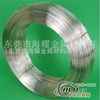 供应7075铝合金线、6061铝合金线