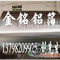 供应3003铝箔,空调专用铝箔