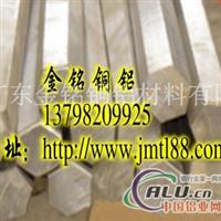 销售2A12铝棒,6061六角铝棒