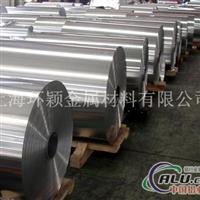 工业铝箔电缆铝箔食品铝箔