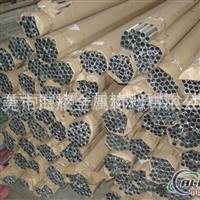 供应5083铝合金管、2024铝合金管