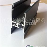 ZP50注胶式隔热断桥平开窗铝型材