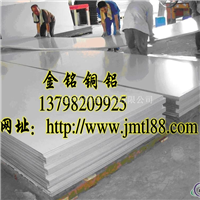 供应6063氧化铝板,西南铝铝板