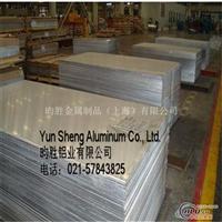 3105中厚铝板价格3105O态铝板