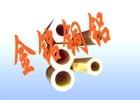 销售6063氧化专项使用铝管