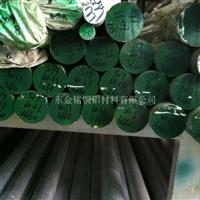 供应6061铝棒,6061T6铝棒现货
